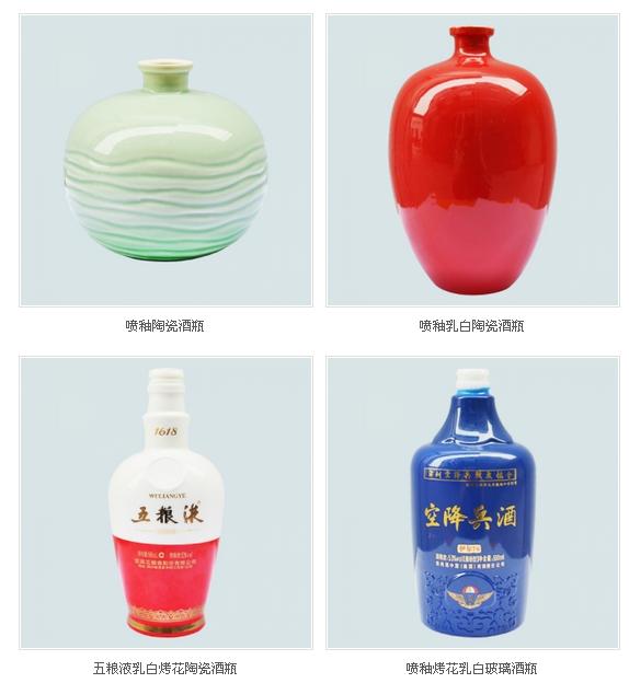 泸州玻璃酒瓶.png
